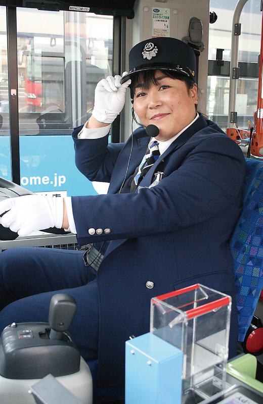 荒川 照恵さん