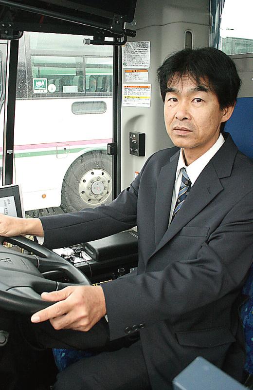 瀬尾 広水さん