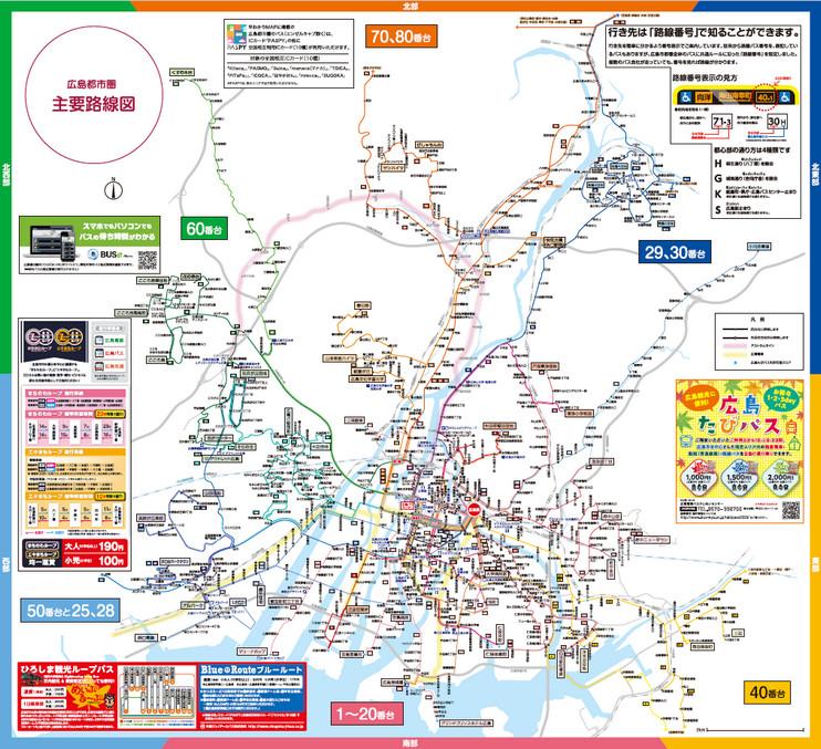 busmap200526