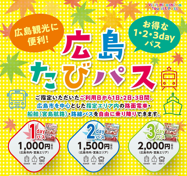 円 1000 生活 応援 企画 特典